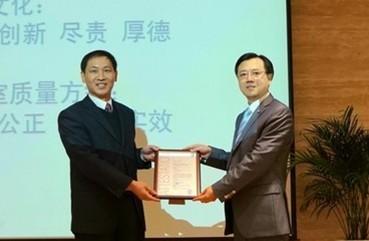 沙特和中国签署认证合作协议
